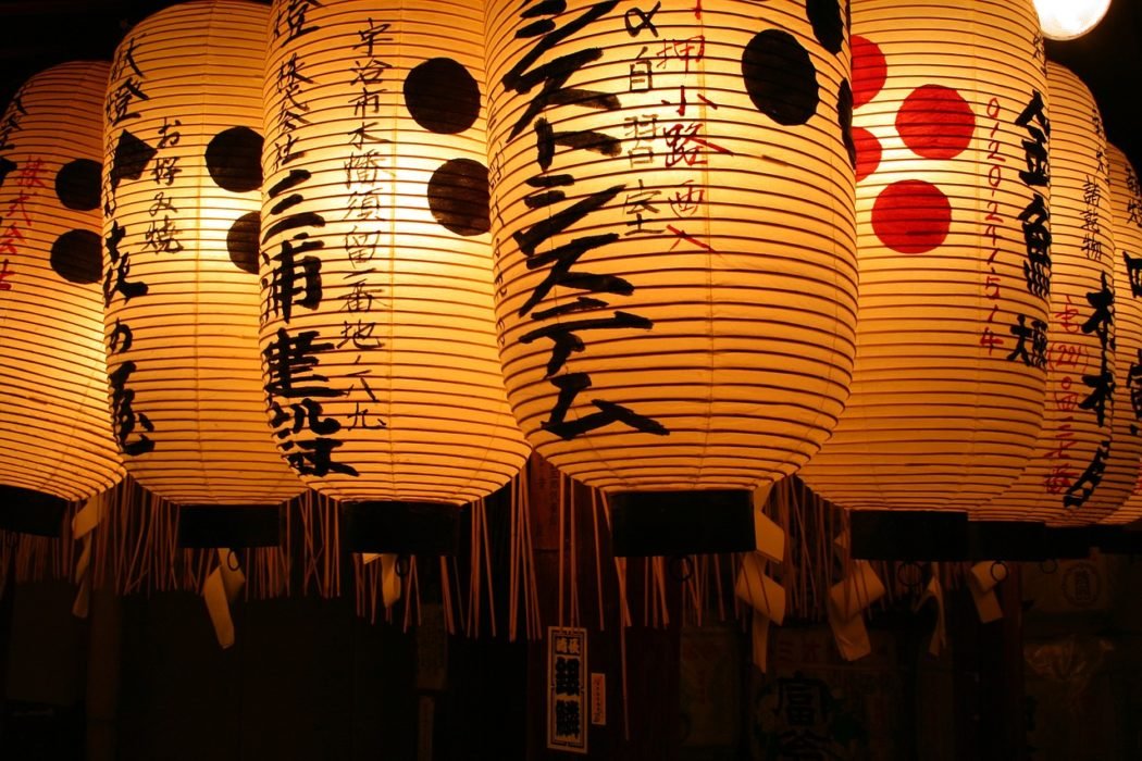 villes du japon à privilégier en couple